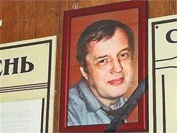 Фото убитого во Фрунзенском суде