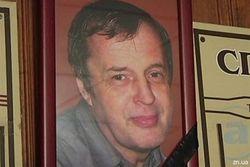 Судья Владимир Трофимов