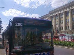 Тот самый троллейбус в Донецке