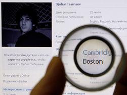 ФБР о засекреченых данных в найденном ноутбуке Царнаева