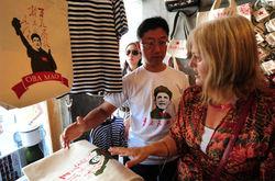 Туристов из Китая в Россию будут привлекать коммунистическими идеалами