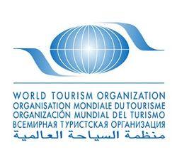всемирная туристическая организация