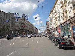 Тверская в Москве в числе первых рейтинга самых дорогих улиц мира