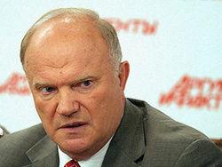 У лидера КПРФ воспалился коленный сустав в Кисловодске