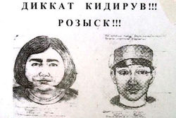 За помощь в поимке убийц стариков в Ташкенте назначена награда 5 млн. сумм