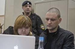 Удальцов заключен под домашний арест без права пользоваться Интернетом