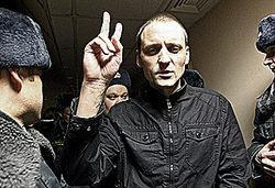 Удальцов назвал провокацией сведения о его задержании на границе