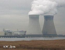 Удар по энергетике Бельгии – остановлено 2 из 7 реакторов