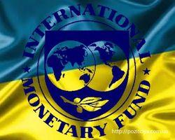 Решение МВФ не удовлетворит Украину  – эксперт