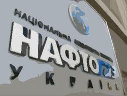 Украина дала добро на инвестиции в свою ГТС