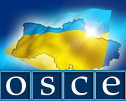 ОБСЕ похвалил Киев за прогресс… со времен Австро-Венгрии