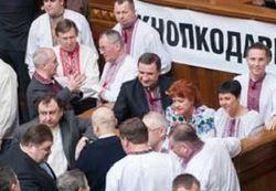 Доний обиделся на Гриценко из-за вышиванки: пусть лучше молчит