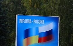 Таможенный конфликт: убытки несут и российские компании