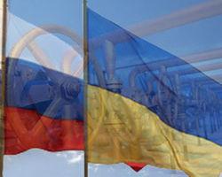 Украина – Россия – газ: все сложно