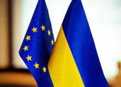 Европа хочет Украину, но раскрывать объятия не спешит