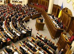 Язык до драки доведет: в парламенте Украины снова кулачные бои