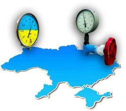 Россия снова взвинтила цены на газ для Украины