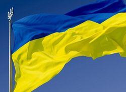 Украинцы высказались о ЕС, НАТО и статусе русского языка