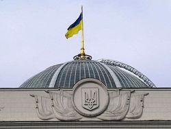 Соцсети о новой инициативе оппозиции в отношении русского языка
