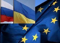 Непростой выбор Украины: ЕС или ТС