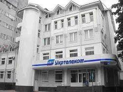 Укртелеком объявил о резком подорожании радио для украинцев