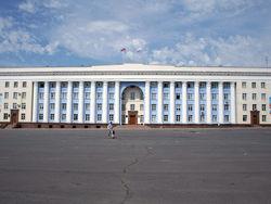 администрация Ульяновской области