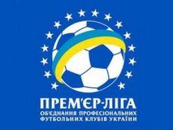 В Украине клуб Премьер-Лиги лишен аттестата и снят с соревнований