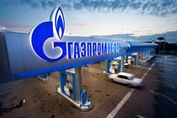 За 2012 год Газпром нефть нарастила дивиденды на 27,4 процента