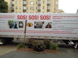 Оппозиционер из Узбекистана устроил протестную акцию в Вашингтоне