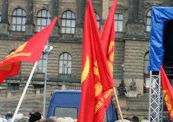 В Чехии коммунисты обошли правящую партию на выборах в Сенат