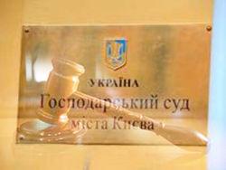 В деле о долге ЕЭСУ Минобороны РФ состоялось первое заседание