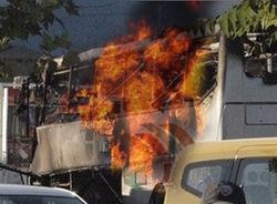 В деле о теракте в Болгарии появился «русский след»