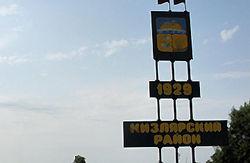 В Кизлярском р-не продолжается перестрелка силовиков с боевиками