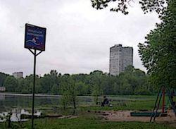 В Москве из-за переохлаждения в пруду утонул 10-летний ребенок