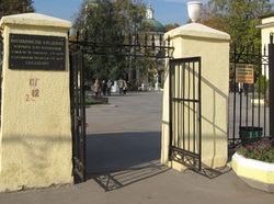 В Москве реконструируют 10 объектов похоронной отрасли