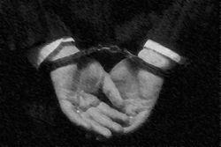 В отношении бывших должностных лиц ТОФ возбуждено уголовное дело