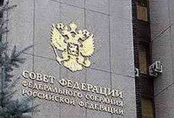 В РФ появился новый праздник – День парламентаризма