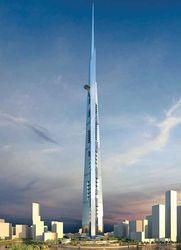 Самое высокое здание в мире высотой 838 метров начали возводить в Китае