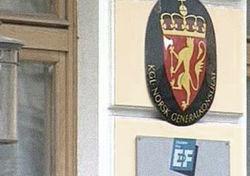 В СПБ расследуют обстоятельства смерти 37-летнего дипломата