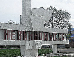 В Ставрополье под Невинномысском «тряхнуло» на 4,1 балл