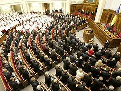 СМИ подсчитали стоимость дня «простоя» Верховной Рады Украины