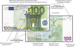 Credit Agricole: в 2014 году евро упадет до 1,20 доллара