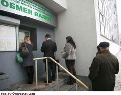 Украинцы стоят в очередях за валютой