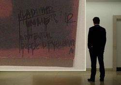 Вандал картины Марка Ротко оказался поляком, а не русским