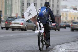 велопробег оппозиции