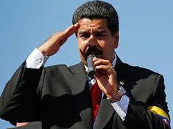 Президентские выборы в Венесуэле пройдут 14 апреля – СМИ