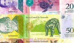 Венесуэла обвалила свою валюту в полтора раза ради эффективности