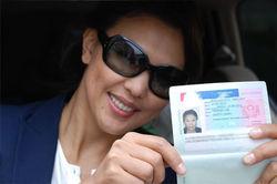 В Латвии собирают подписи за отмену гражданства в обмен на инвестиции