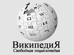 Рекорд «Википедии» – больше 3 млрд. просмотров в месяц с мобильных устройств