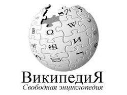 Роскомнадзор снял претензии к русской Википедии из-за статьи о марихуане